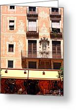Downtown Barcelona Greeting Card
