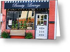 Downtown Beauty Lounge Greeting Card