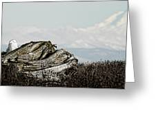 Dozing With Mount Baker Greeting Card