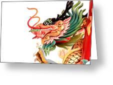 Dragon Greeting Card by Panyanon Hankhampa