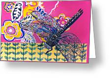 Dragonfly Greeting Card by Amy Reisland-Speer