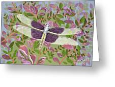 Dragonfly I Greeting Card