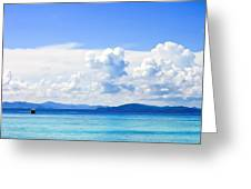 Dramatic Landscape Scenery Greeting Card
