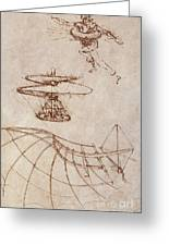 Drawings By Leonardo Divinci Greeting Card