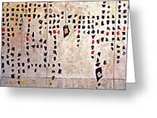 Dream Abacus Greeting Card