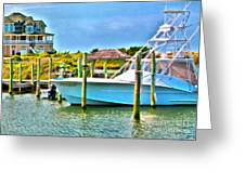 Dream Boat 2 Greeting Card