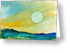 Dreamscape No. 181 Greeting Card