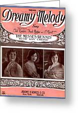 Dreamy Melody Greeting Card