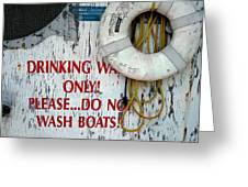 Drinking Water Only Greeting Card