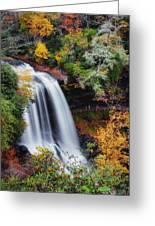 Dry Falls Or Upper Cullasaja Falls Greeting Card