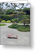Dry Garden Sea Greeting Card