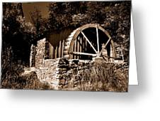 Dry Mill Greeting Card
