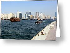 Dubai Pier Greeting Card