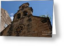 Dubrovnik Church Greeting Card