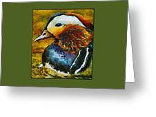 Duck Waddle Quack Greeting Card