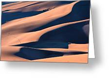 Dune 3 Greeting Card