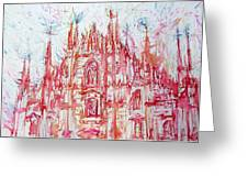 Duomo City Of Milan In Italy Portrait Greeting Card