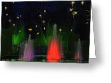 Dupont Gardens Singing Fountain Greeting Card