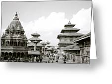 Durbar Square Patan Greeting Card