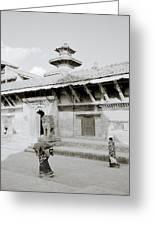 Durbar Square Greeting Card