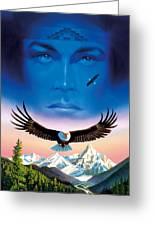 Eagle Mountain Greeting Card