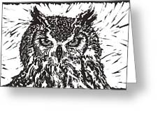 Eagle Owl Greeting Card by Julia Forsyth