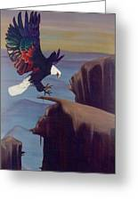 Eagle Passage Greeting Card