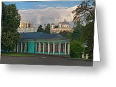 Early Morning Kiev Greeting Card