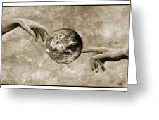 Earth's Creation Greeting Card by Detlev Van Ravenswaay