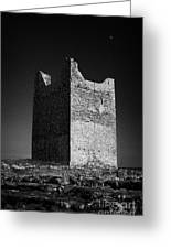 Easkey Castle Roslea Roslee Odowds County Sligo Greeting Card
