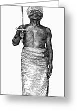 East Africa: Executioner Greeting Card