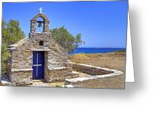east coast Naxos Greeting Card