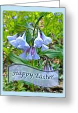 Easter Card - Virginia Bluebells Greeting Card