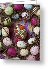 Easter Egg With Wreath Greeting Card