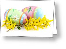 Easter Eggs Greeting Card by Elena Elisseeva