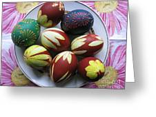 Easter Eggs. Plant Print And Wax Drawing. Greeting Card