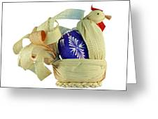 Easter Pullet Greeting Card