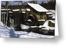 Eastern University Waterwheel Historic Place Greeting Card