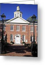 Easton Maryland Courthouse Greeting Card