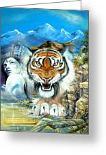 Easy Tiger Greeting Card