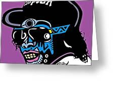Eazy E Full Color Greeting Card