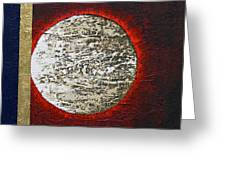 Eclips Of The Sun Greeting Card