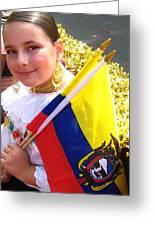 Ecuadorian Pride Greeting Card