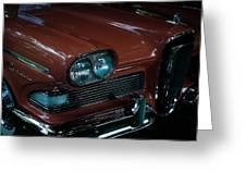 Edsel Greeting Card