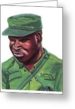 Eduardo Mondlane Greeting Card