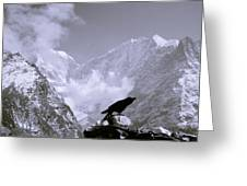 Eerie Himalayas Greeting Card