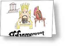 Eggamemnon Greeting Card