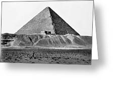 Egypt: Cheops Pyramid Greeting Card