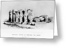 Egypt: Ramesseum Greeting Card