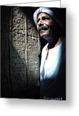 Egyptian Portrait 2 Greeting Card